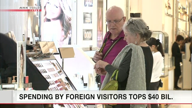 Траты иностранных туристов в Японии превысили 42 миллиарда долларов