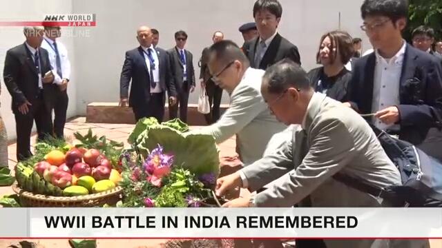 В индийском Импхале состоялась церемония в память погибших в ожесточенном сражении Второй мировой войны
