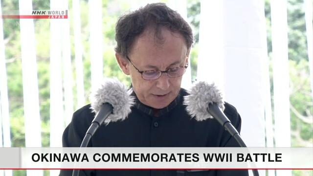 Окинава почтила память жертв боев за эту префектуру во время Второй мировой войны
