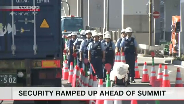 В Осака и Токио вводятся усиленные меры безопасности в связи с проведением саммита G20