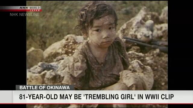 81-летняя жительница Окинава узнала себя на кадрах фильма времен Второй мировой войны