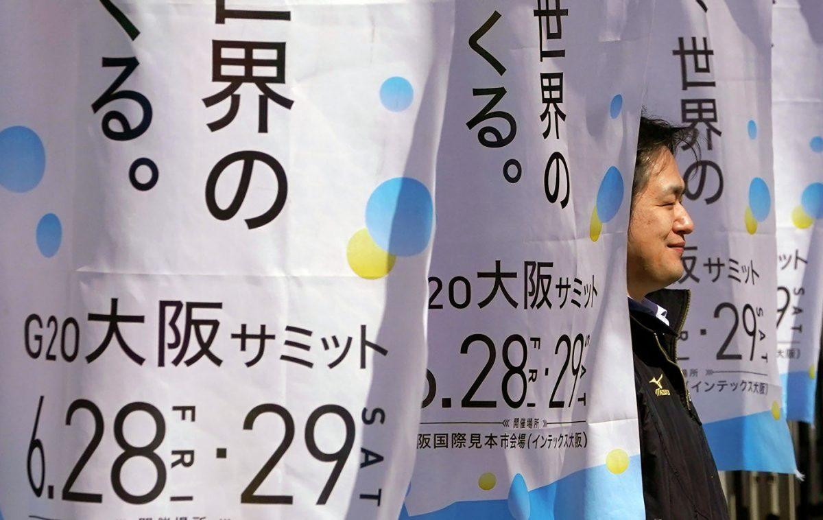 Пусть в Токио собираются: жители Осаки недовольны предстоящим саммитом G20
