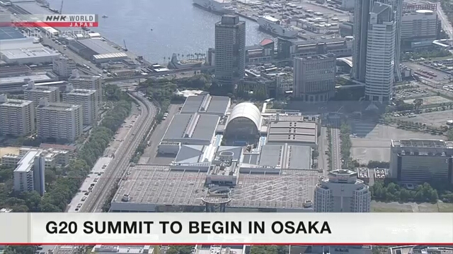 Саммит G20 начал работу в Осака