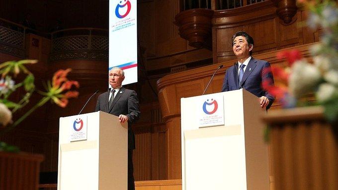 Церемония закрытия перекрёстных годов России и Японии