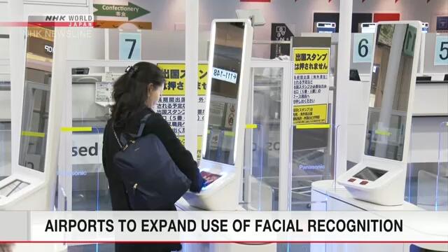 В японских аэропортах будут шире применять систему автоматического распознавания лиц