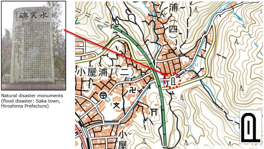 В Японии появился новый символ для обозначения на картах памятников стихийным бедствиям