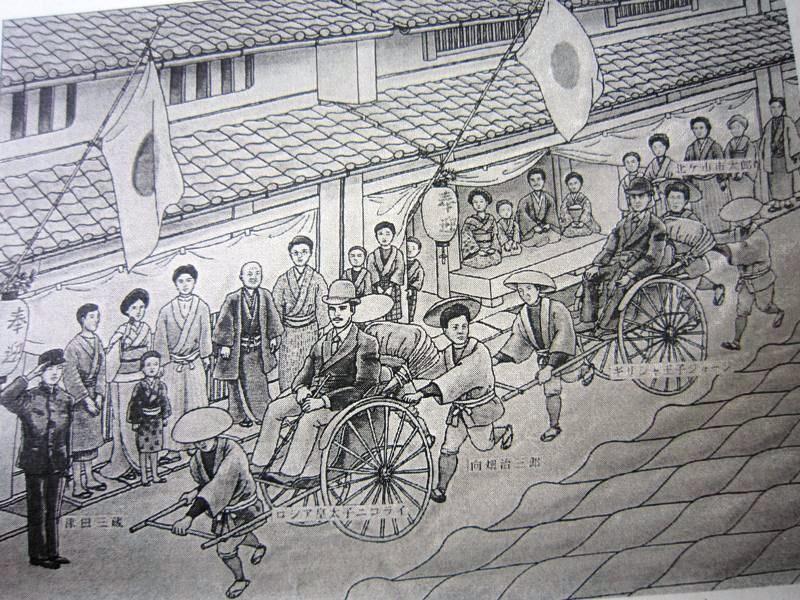 О книге историка-японоведа, профессора, д.и.н. К.О. Саркисова «Путь к Цусиме»