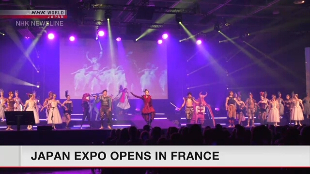 В пригороде Парижа открылась выставка Japan Expo