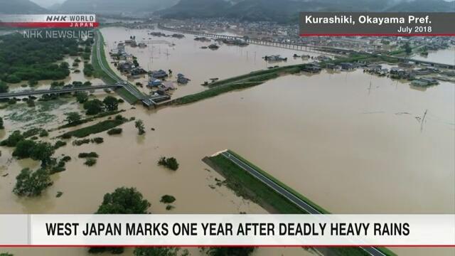 В Японии прошли церемонии поминовения погибших от удара стихии один год назад