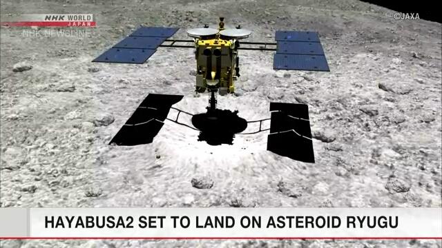 Зонд «Хаябуса-2» выполнил посадку на поверхность астероида Рюгу