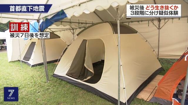 В Токио состоялось мероприятие, посвященное готовности к мега-землетрясению