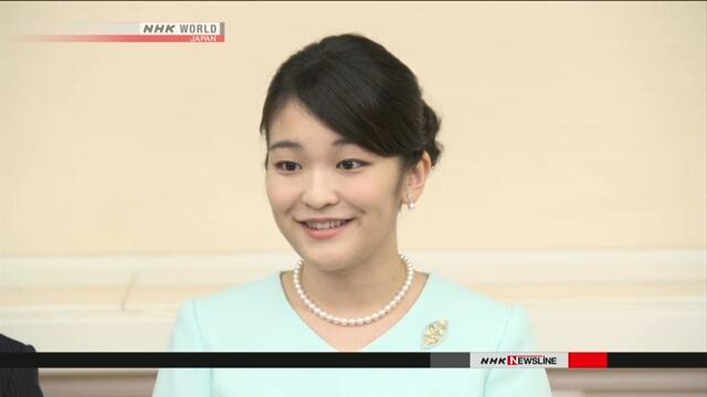 Японская принцесса Мако встретилась с президентом Боливии