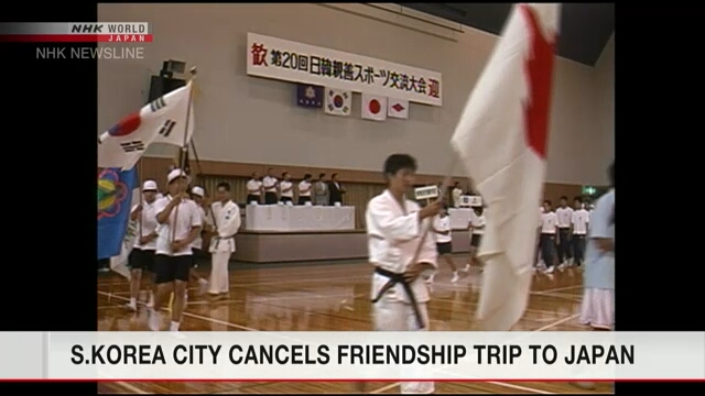 Власти южнокорейского города отменили поездку студентов в Японию