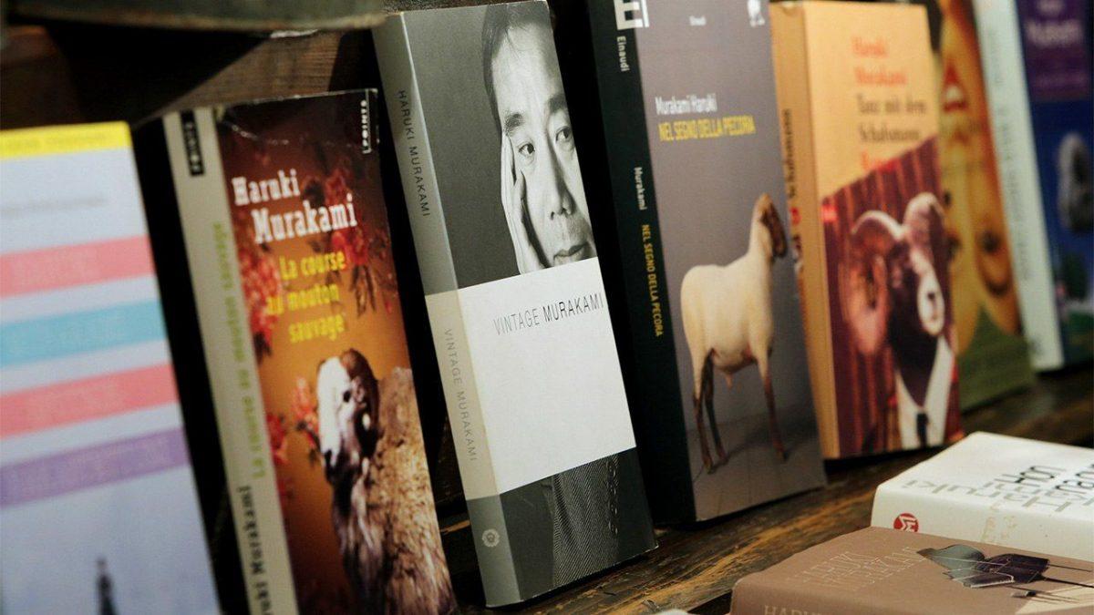Сущность и существование переводной японской литературы: 30 лет со дня первой англоязычной публикации произведений Мураками Харуки
