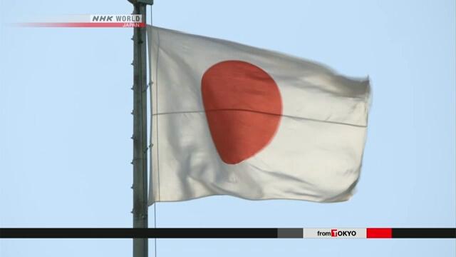 Правительство Японии заявило протесты Южной Корее и России