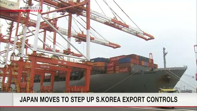 Япония готовится усилить меры по контролю над экспортом в Южную Корею