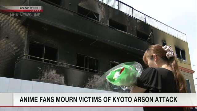 Поклонники анимэ чтят память жертв поджога анимационной студии в Киото