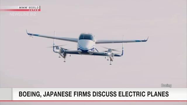 Boeing и японские фирмы обсудили летающие аппараты на электрической тяге