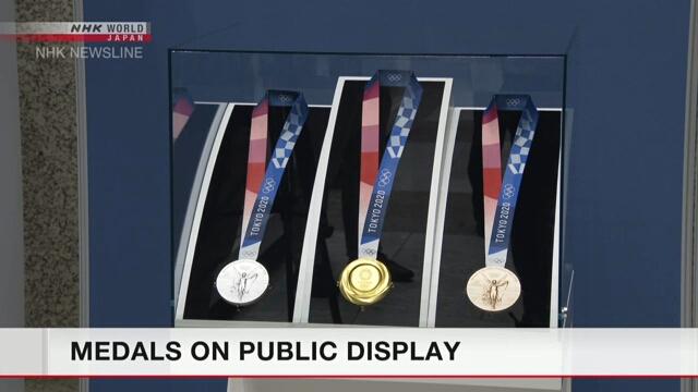 Глава МПК не считает проблемным дизайн медалей Токийских Паралимпийских игр 2020 года