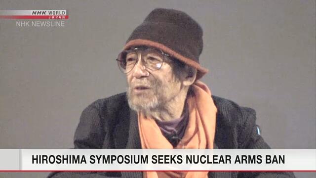 Участники симпозиума в Хиросима обсудили пути ликвидации ядерных вооружений
