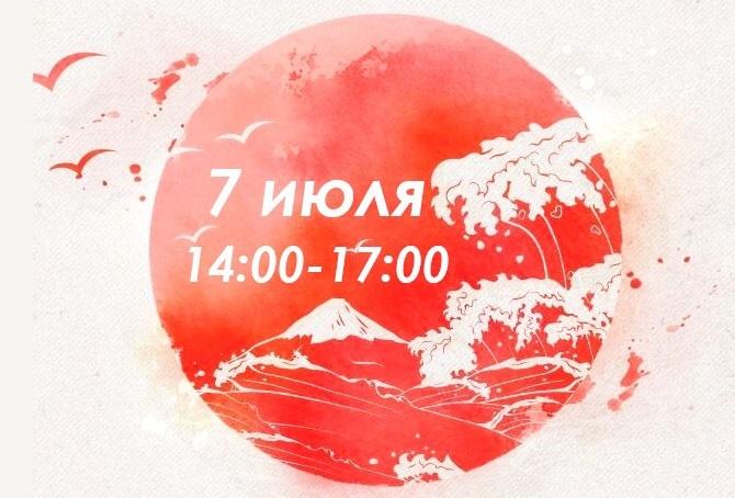Танабата исполняет желания тех, кто мечтает о любви. Центр японской культуры приглашает ульяновцев на уличный фестиваль