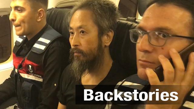 СМИ: японцу отказали в загранпаспорте после возвращения из плена в Сирии