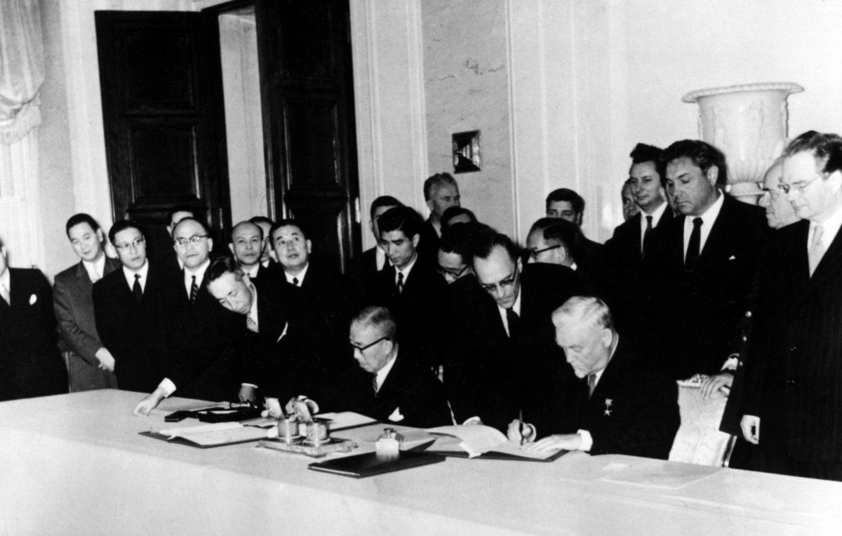 СМИ: Япония в 1956 году отказалась включать в декларацию с СССР антиядерный пункт