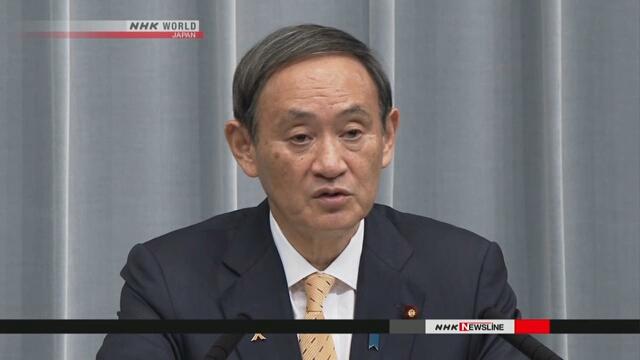Япония выразила протест России в связи с учениями вблизи острова Кунасири