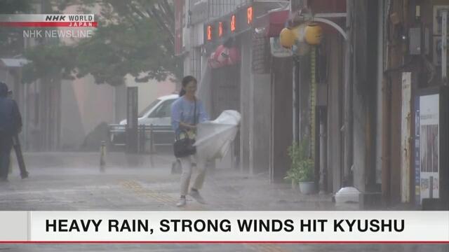 На остров Кюсю обрушился тайфун