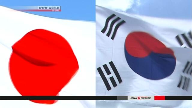 Власти двух районов Сеула призывают к бойкоту японской продукции