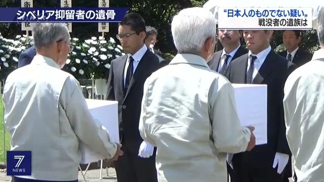 В Токио состоялась церемония передачи доставленных из Сибири останков интернированных японцев