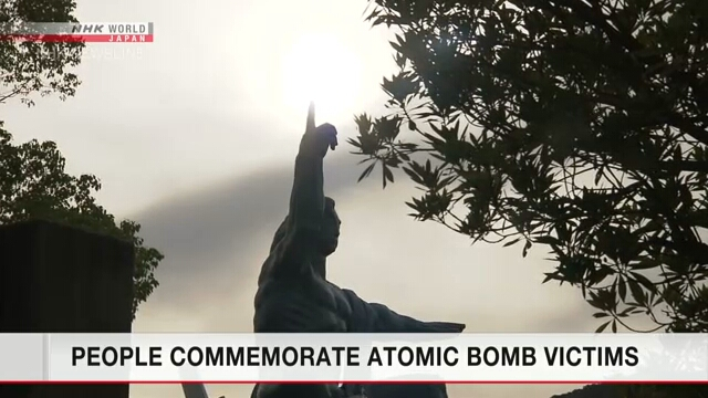 В пятницу исполняется 74 года со дня атомной бомбардировки города Нагасаки