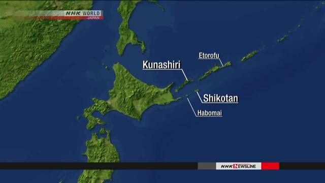 Россия готовит план по активизации бизнеса на спорных островах