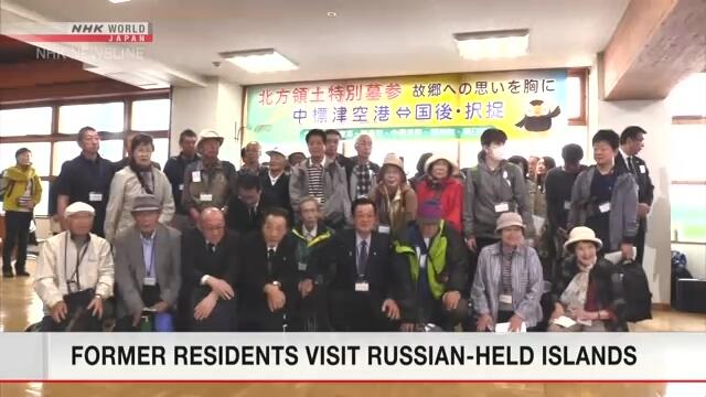 Бывшие жители отправились на удерживаемые Россией острова