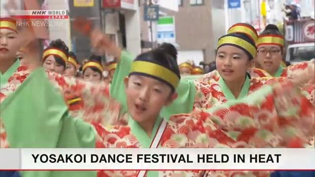 В Коти стартовал 66-й танцевальный фестиваль Ёсакои