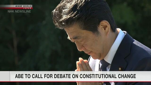 Синдзо Абэ: настало время провести дискуссию по вопросу поправок к конституции