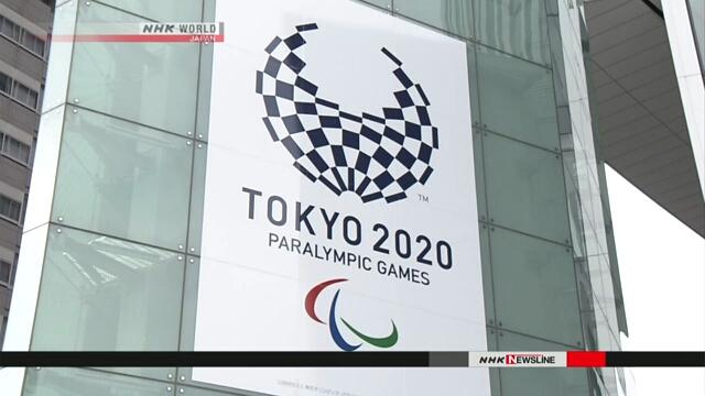 Обнародовано подробное расписание мероприятий Паралимпиады 2020 года
