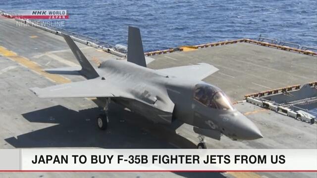Япония приобретет у США 42 истребителя F-35В