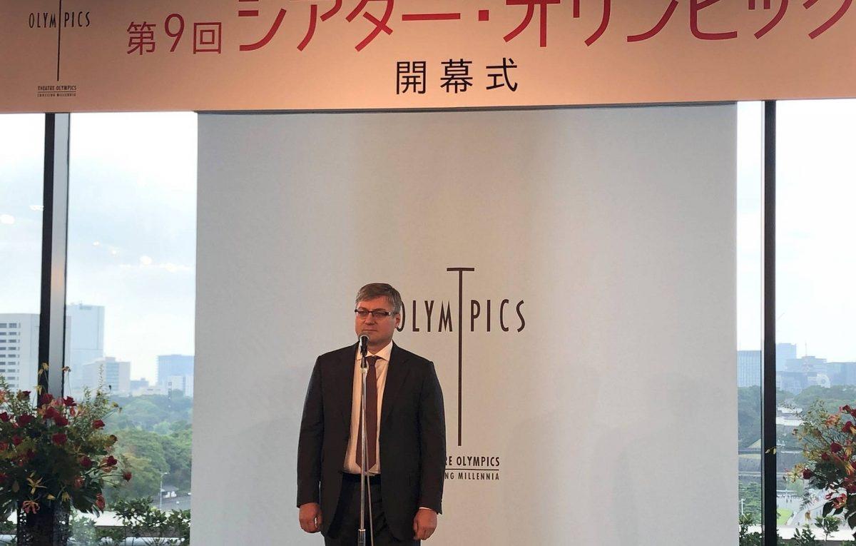 В Японии открылась российско-японская Театральная олимпиада