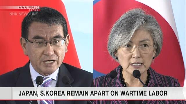 Япония и Южная Корея не преодолели разногласий в вопросе принудительного труда в военное время