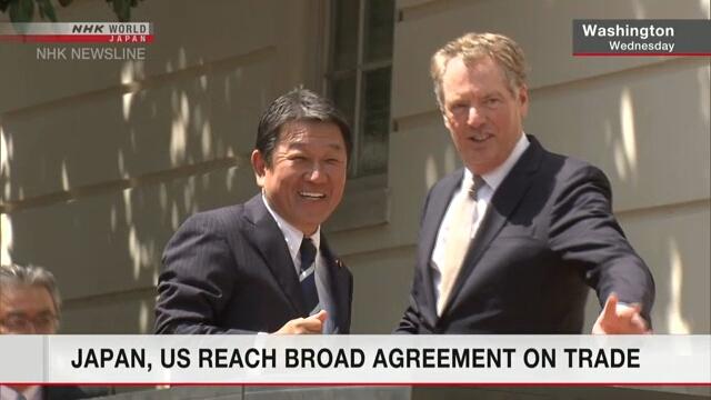 Япония и США достигли договоренности по торговому соглашению
