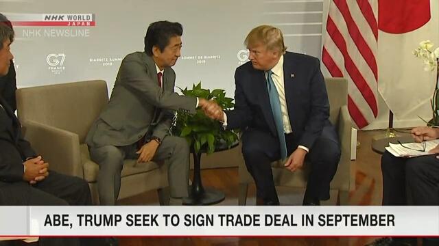 Синдзо Абэ и Дональд Трамп ставят целью заключить соглашение о торговле уже в будущем месяце