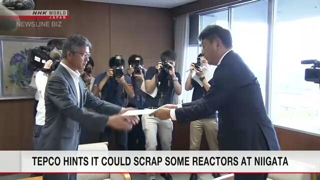 Компания-оператор АЭС «Касивадзаки-Карива» сообщила о возможной ликвидации части ее реакторов