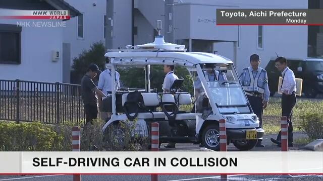 Система самоуправления стала причиной аварии во время автомобильных испытаний