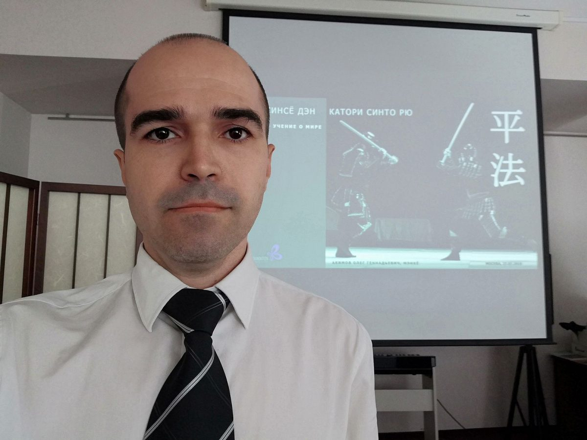 Лекция Акимова О.Г. в Японском фонде, Москва, 27.07.2019