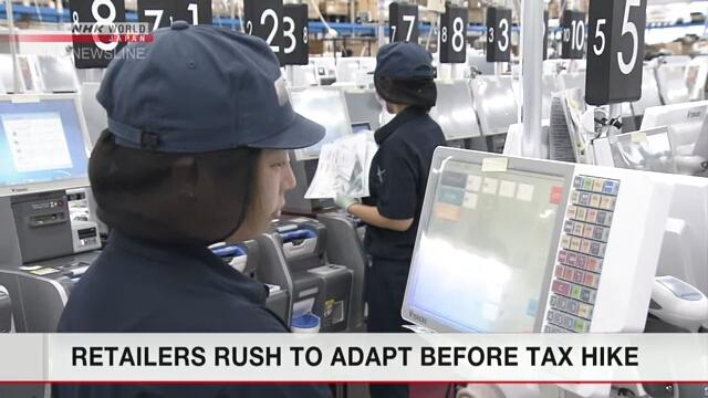 Предприятия розничной торговли спешат приобрести новые кассовые аппараты перед повышением налога на потребление