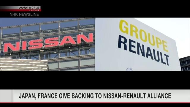 Власти Японии и Франции хотят оказать поддержку альянсу Nissan-Renault