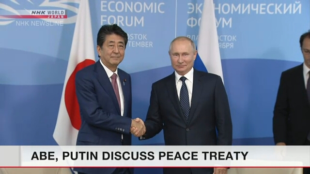 Синдзо Абэ и Владимир Путин провели встречу во Владивостоке