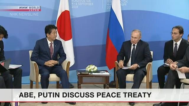 Путин и Абэ обсудили проблему мирного договора