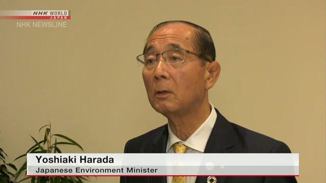 Министр по делам окружающей среды Японии: выброс зараженной воды в море является единственным способом сократить ее объем